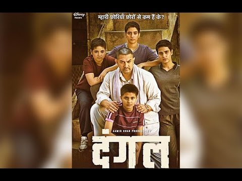 DANGAL + DOWNLOAD ALL MOVIES 720p HD FROM...
