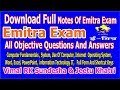 Download Emitra Exam Practice Objective Questions & Answers इ मित्र एग्जाम नोट्स