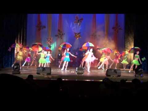 Танец с зонтиками. Театр танца Глория