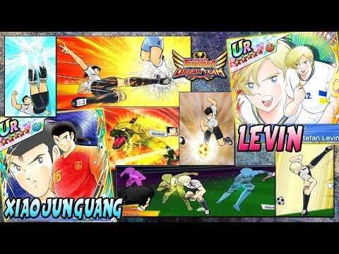 LEVIN DREAMFEST & XIAO JUNGUANG DREAMFEST Review & Skills - Captain Tsubasa Dream Team