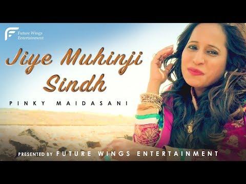 Jiye Muhinji Sindh | Pinky Maidasani |...