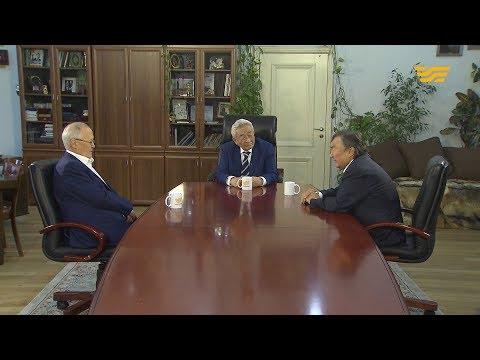 История. «Сенат аксакалов»