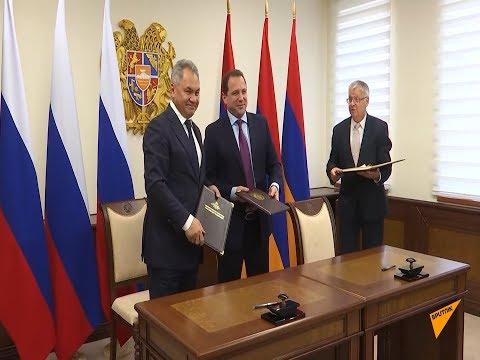 Министр обороны России Сергей Шойгу прибыл в Армению.