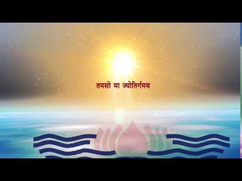 Aaditya Pratisthan Logo with Music