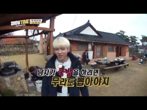 [SJVN][Vietsub] Infinite Showtime Ep 2 - Sungjong nhổ củ cải =)))