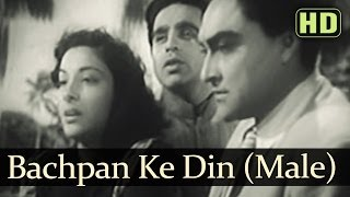 Bachpan Ke Din Bhula Na (HD) (Male) - Deedar Songs - Dilip Kumar - Nargis Dutt - Mohd Rafi