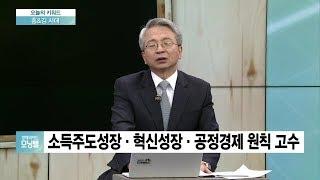 """[오늘의 키워드] 홍남기·김수현 시대…""""정통 거시경제 전문가와는 거리 멀어"""""""