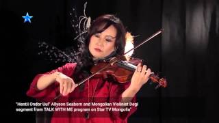 """""""Hentii Ondor Uul"""" Mongolian Violinist Degi"""