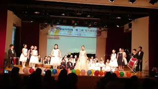 제주숙명음악학원10회연주회(합창)-꿈꾸지않으면.blog.naver.com/jal7766