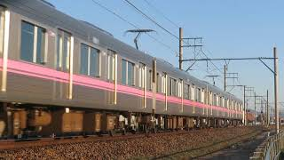 名古屋市営地下鉄 上飯田線 7101H 楽田~田県神社前