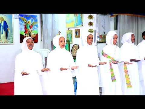 ገሊላ እተዊ እመ ቤተይ ማርያም Eritrean Orthodox Tewahdo መዝሙር 2020