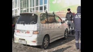заявленную в угон «Тойоту» хабаровские полицейские нашли меньше чем за час. Mestoprotv