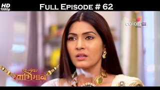 Ek Shringaar Swabhiman - 14th March 2017 - एक श्रृंगार स्वाभिमान - Full Episode (HD)