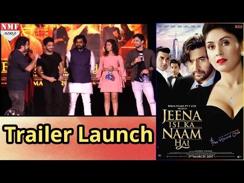 Jeena Isi Ka Naam Hai का Trailer हुआ Launch।  Manjari Fadnish, Himansh Kohli, Ashutosh Rana