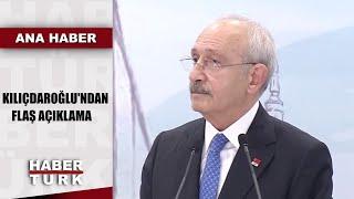 Kılıçdaroğlu'ndan ABD-İran açıklaması