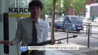 고압세척기 (카처 K4) 설명 동영상