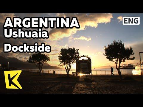 【K】Argentina Travel-Buenos Aires[아르헨티나 여행-우수아이아]부둣가에서 본 일출/Dockside/Sunrise