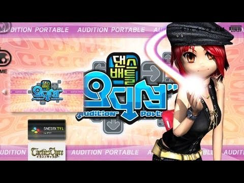 audition portable psp iso