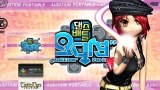 DOWNLOAD Audition Portable Full Game PC free Working100  mediafire