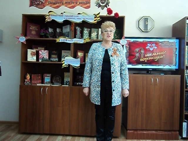 Изображение предпросмотра прочтения – НатальяНаволокина читает произведение «Зинка» Ю.В.Друниной