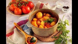 Мясо с картошкой в томатном соусе Лучший рецепт