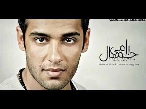 Ramy GamaL - Yom Fora2aK - رامي جمال - يوم فراقك