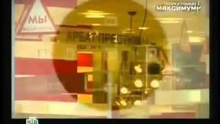 Вся правде о парфюме в магазинах.mp4.flv
