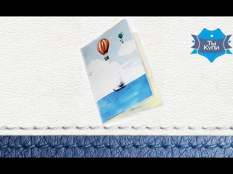 19 сен 2016. Предлагаем вашему вниманию проект рекламного использования тепловых воздушных шаров в комплексной рекламе вашей компании. Фирма