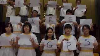 2014-2015年度嗇色園主辦可道中學學生會G.P.S內閣