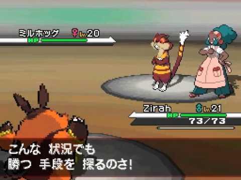 Pokémon Black (Mono-Fighting) | Nacrene Gym Leader #2 - Lenora (アロエ) | (JP)