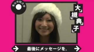 EntryNo.1 藤田奈都子さん EntryNo.2 久富慶子さん EntryNo.3 大槻典子...