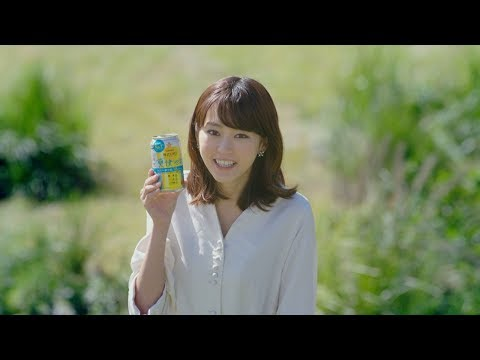桐谷美玲が爽やかな笑顔で叫ぶ 『サッポロ 極ZERO 爽快ゼロ』新TVCM「低くて気持ちいいよ!篇」
