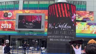 ミスチル #東京ドーム 撮影日:2019年5月20日(月)。
