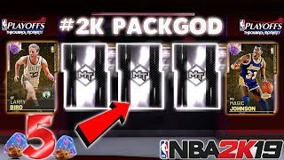 WE PULLED 5 GALAXY OPALS IN THE GREATEST NBA 2K19 MYTEAM PACK OPENING OF ALL TIME