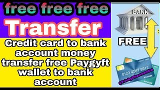 Free money transfer credit card to bank account money transfer free @Paygyft wallet @Trickydharme