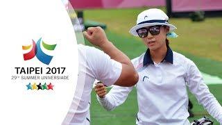 Song Yun Soo v Chen Yi-Hsuan – compound women's gold final |Taipei 2017 Universiade