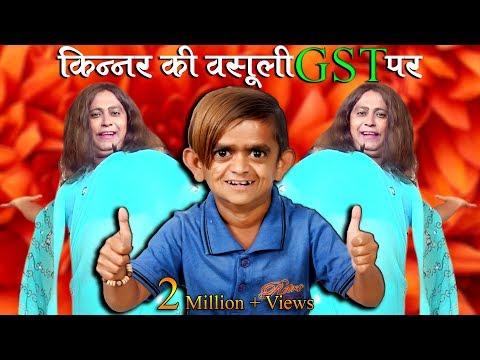GST Comedy Video...| Rafeeque Johny | Ramzan Shahrukh | Shafique Chhotu |