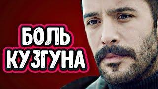 Ворон 15 серия русская озвучка  Дила и Ворон теперь враги?