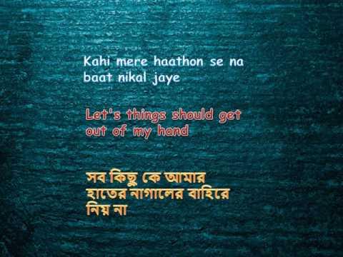 The Humma Lyrics Video | The Humma Song – OK Jaanu Lyrics & Translation Hindi | English | Bangla