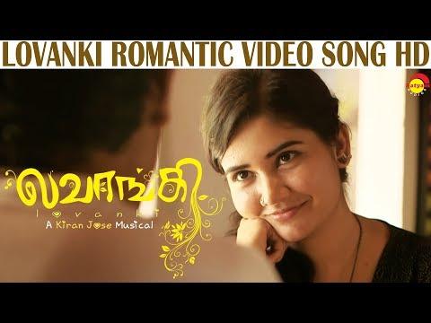 Lovanki New Tamil Musical Album | A Kiran Jose Musical
