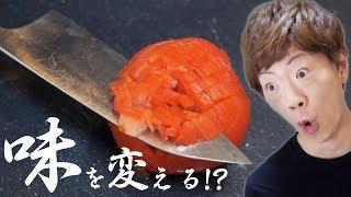 ナイフギャラリー http://knife-gallery.com/?mode=grp&gid=1476015 是非【チャンネル登録】してね! ▽SeikinTV チャンネル登録 ...