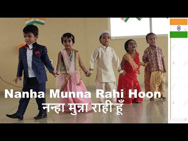 Nanha Munna Rahi Hoon | small kids dance performance | Hindi Patriotic Song