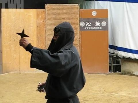 Fight Scene Return of Ninja (german)
