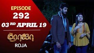 roja-serial-episode-292-03rd-apl-2019-priyanka-sibbusuryan-suntv-serial-saregama-tvshows