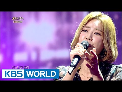 Kim Yeonji - Have you ever had coffee with an Angel? [Immortal Songs 2 / 2016.12.24]