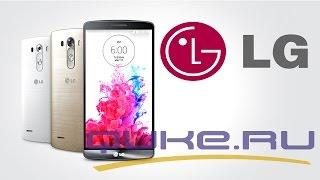 LG G3 Dual LTE D856 обзор ◄ Quke.ru ►