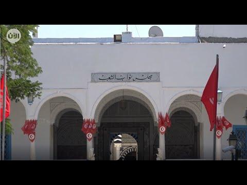 تونس.. مبادرة تشريعية  تهدف للسيطرة على الاعلام وهياكل المهنة تتحرك بقوة  - نشر قبل 8 ساعة