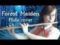 Forest Maiden Everlasting Summer Flute Cover Бесконечное Лето флейта mp3