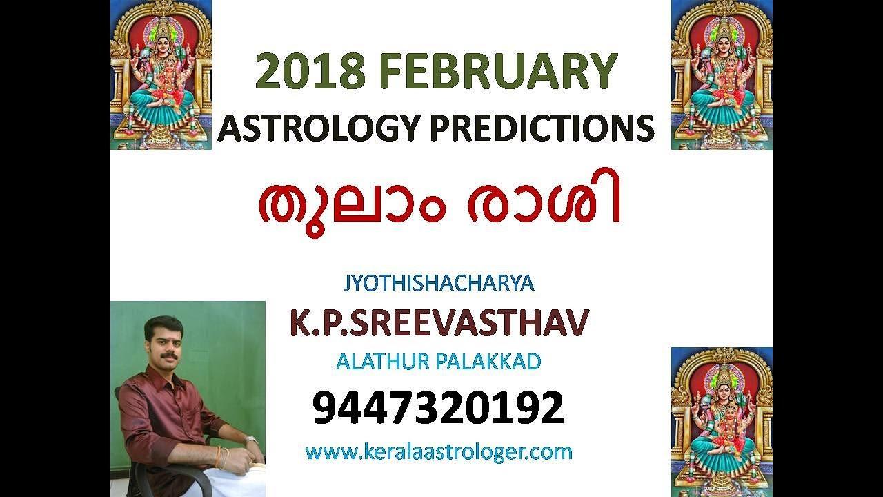 2018 FEBRUARY / MONTHLY ASTROLOGY PREDICTION = THULAM RASI -  K P SREEVASTHAV 9447320192