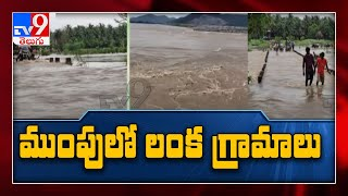 Low pressure effect : State experiences widespread rain - TV9